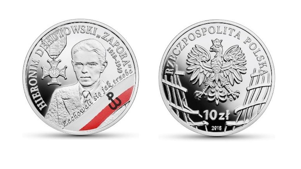 """Już wkrótce moneta z wizerunkiem """"Zapory"""""""